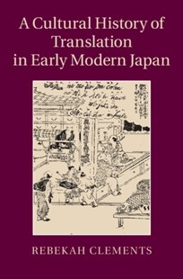 (ebook) Cultural History of Translation in Early Modern Japan - History Asia