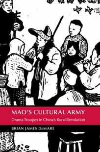 (ebook) Mao's Cultural Army - Entertainment Theatre