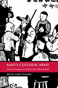 (ebook) Mao