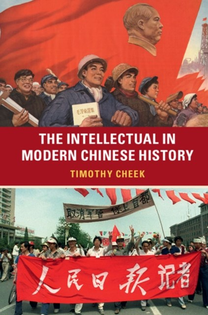 (ebook) Intellectual in Modern Chinese History