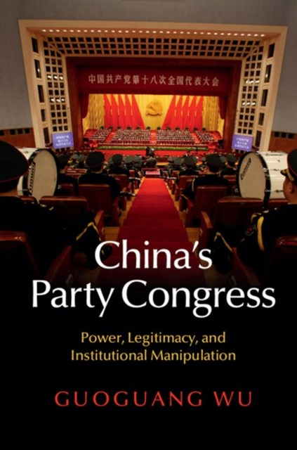 (ebook) China's Party Congress