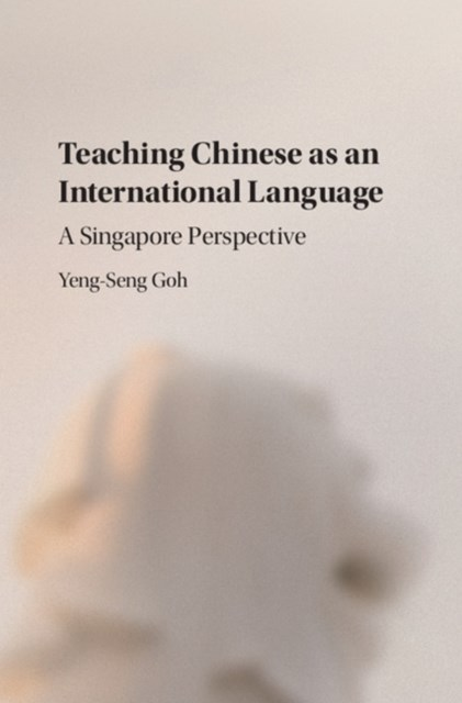(ebook) Teaching Chinese as an International Language