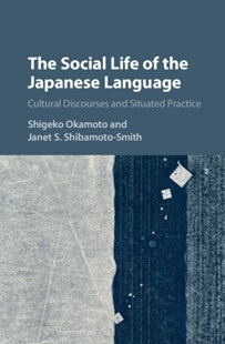 (ebook) Social Life of the Japanese Language - Reference