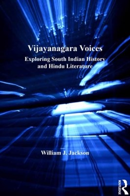 Vijayanagara Voices