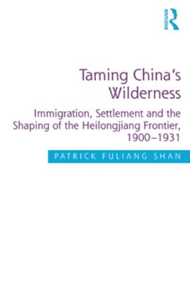 (ebook) Taming China's Wilderness