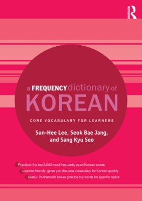 (ebook) A Frequency Dictionary of Korean