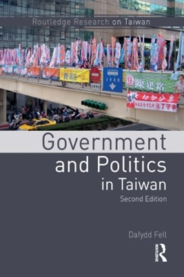 (ebook) Government and Politics in Taiwan