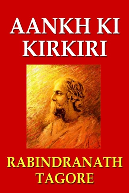 (ebook) Aankh Ki Kirkiri