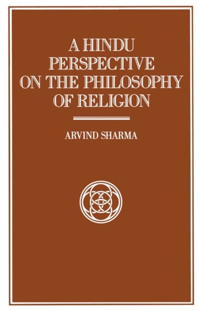 (ebook) Hindu Perspective on the Philosophy of Religion