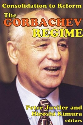 (ebook) The Gorbachev Regime