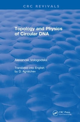 Topology and Physics of Circular DNA (1992)