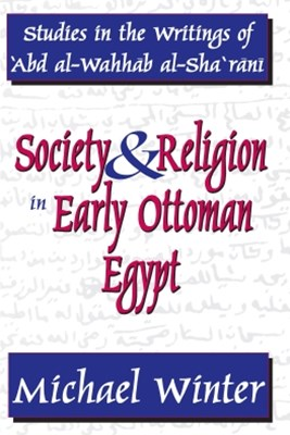 (ebook) Society and Religion in Early Ottoman Egypt