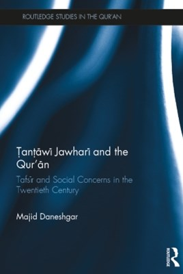 Tantawi Jawhari and the Qur'an