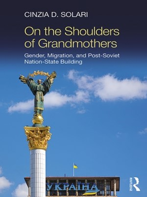 On the Shoulders of Grandmothers