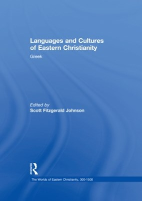 (ebook) Languages and Cultures of Eastern Christianity: Greek
