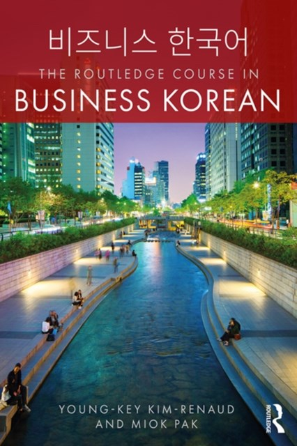 (ebook) Routledge Course in Business Korean