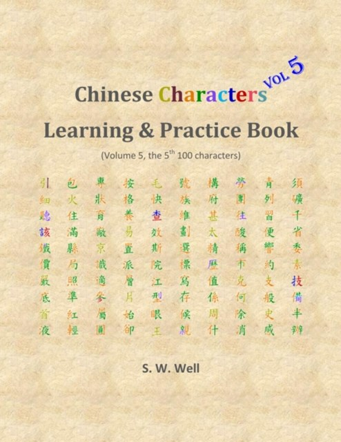 (ebook) Chinese Characters Learning & Practice Book, Volume 5