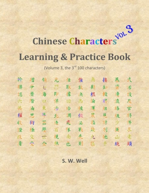 (ebook) Chinese Characters Learning & Practice Book, Volume 3