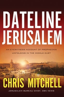 (ebook) Dateline Jerusalem