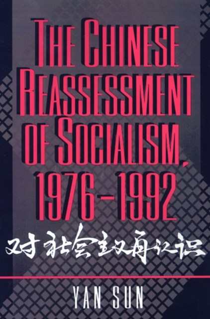 (ebook) Chinese Reassessment of Socialism, 1976-1992