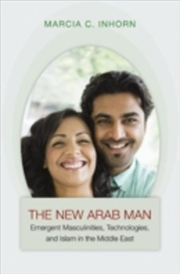 New Arab Man