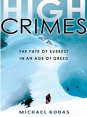 (ebook) High Crimes
