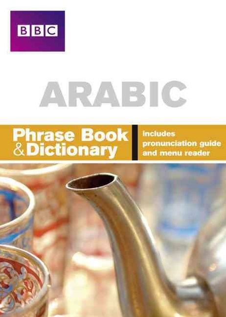 Arabic Phrase Book and Dictionary