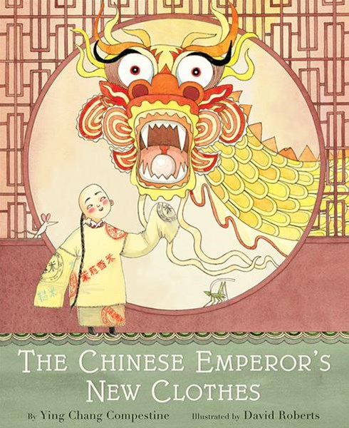 Chinese Emperor's New Clothes