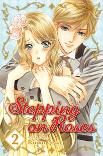 Stepping on Roses, Vol. 2 by Rinko Ueda (9781421531830) - PaperBack - Graphic Novels