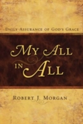 (ebook) My All in All