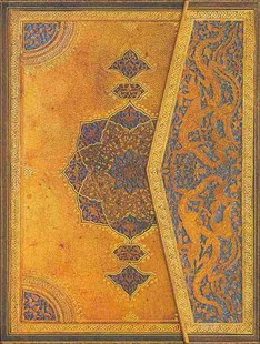 Safavid Art, Ultra, Lin - Notebooks & Journals