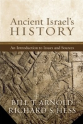 (ebook) Ancient Israel's History