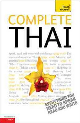 Complete Thai Beginner to Intermediate Course