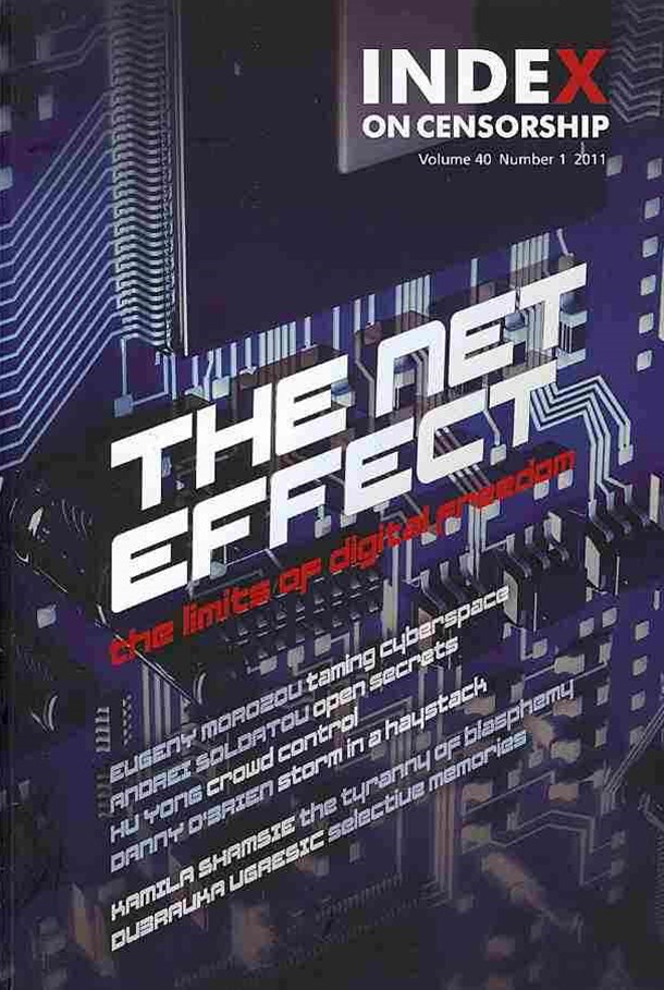 The Net Effect
