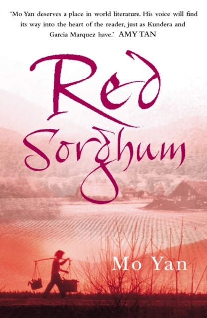 (ebook) Red Sorghum