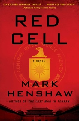 (ebook) Red Cell