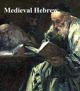 (ebook) Medieval Hebrew: The Midrash, the Kabbalah - Religion & Spirituality Judaism