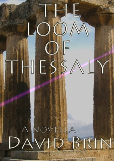 Loom of Thessaly
