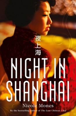 (ebook) Night in Shanghai