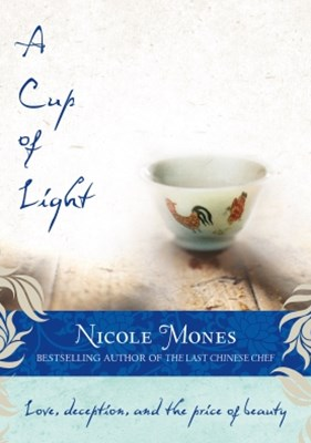 (ebook) A Cup of Light