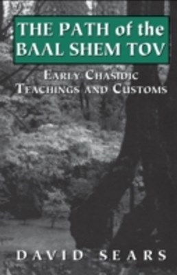 (ebook) Path of the Baal Shem Tov