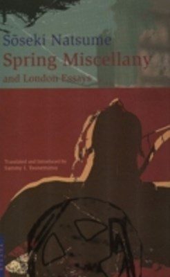 Spring Miscellany