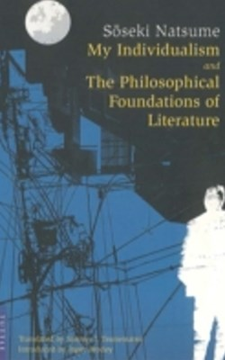 My Individualism and the Philosophical Foundations of Litera