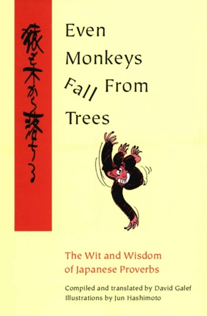 (ebook) Even Monkeys Fall from Trees