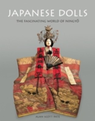 (ebook) Japanese Dolls