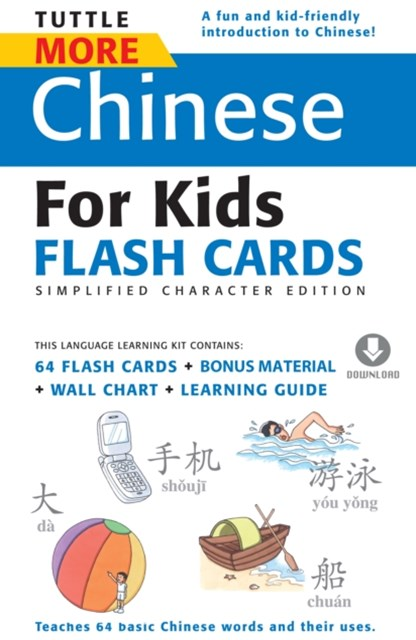 More Chinese for Kids Flash Cards Simplified