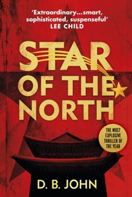 (ebook) Star of the North