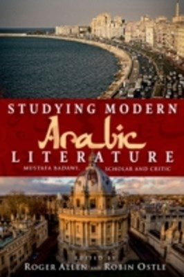 (ebook) Studying Modern Arabic Literature