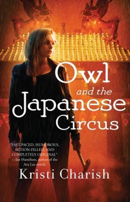(ebook) Owl and the Japanese Circus