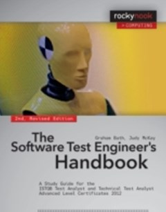 Software Test Engineer